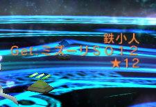 kamiha-tuma4.5.jpg