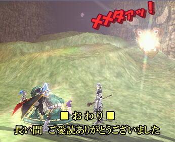 kokoro-atatamaru-story-10.jpg