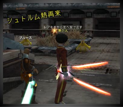 kore-hatu-2.jpg