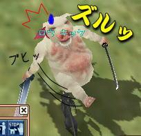 owarai-yamaba1.jpg