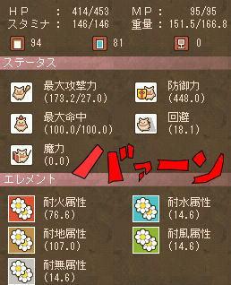 owarai-yamaba10.jpg