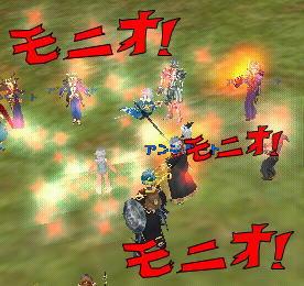 owarai-yamaba11.jpg