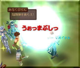 satade-tanabata-10.jpg