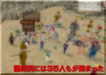 satade-tanabata-5.jpg